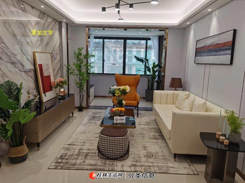 桂林市政府旁《佳城帝王国际售楼部营销中心》