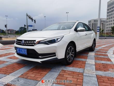 准新车,桂林本地一手2019年4月份上牌启辰D60,自动档,带天窗