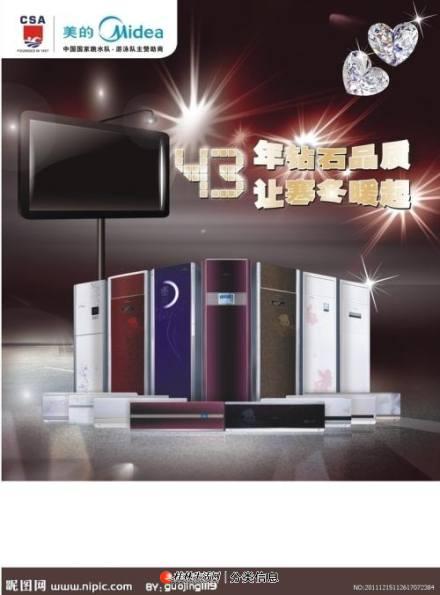 桂林华菱空调售后维修电话 24小时0773客服中心