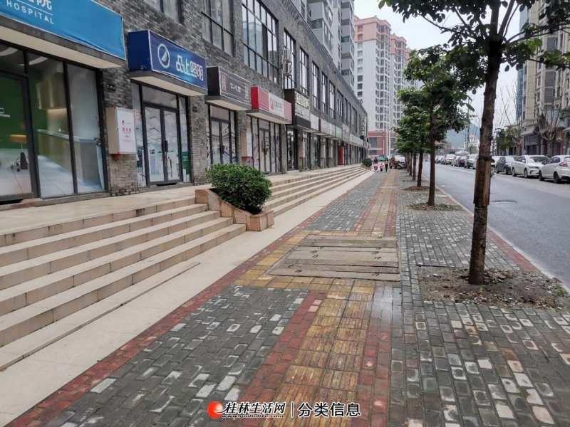 七星区 万达商业广场 附近 高端成熟小区 棠棣之华 45万 带租约 万达城