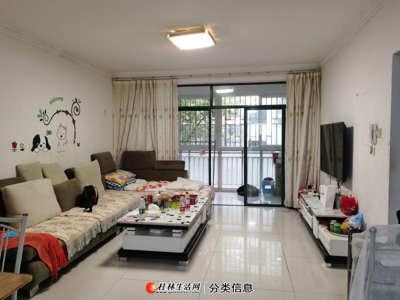 沃尔玛广运美居凤集小学2楼3房全新精装修