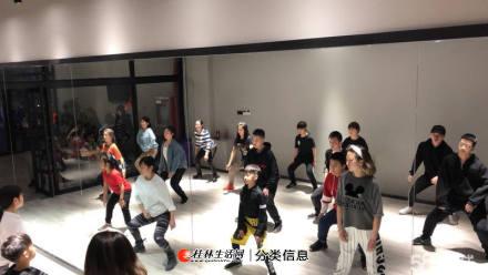 桂林最专业的街舞培训――ABC舞蹈培训