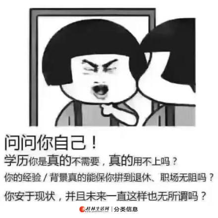 2020年广西函授招生专业