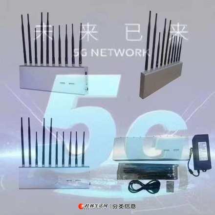 桂林考试考场手机信号5G屏蔽器——桂林迈拓安防公司