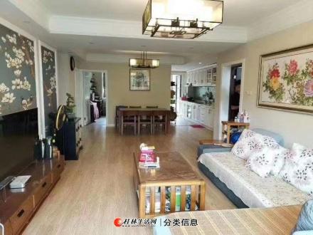 芦笛学区房燕湖雅筑3房2厅2卫115平,精装修售价85万
