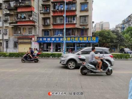 象山区 南溪小学 旁边 商业广场 临街商铺 带租约 66万