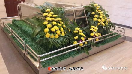 桂林市殡仪馆承接遗体接运、存放、火化、骨灰寄存、丧葬用品销售!