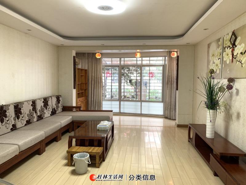 七彩小康城3室2厅2卫 精装修 带花园和杂物间