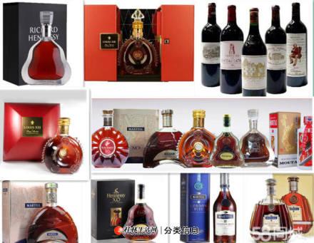 高价回收名酒、洋酒、老酒、冬虫夏草、收购礼品
