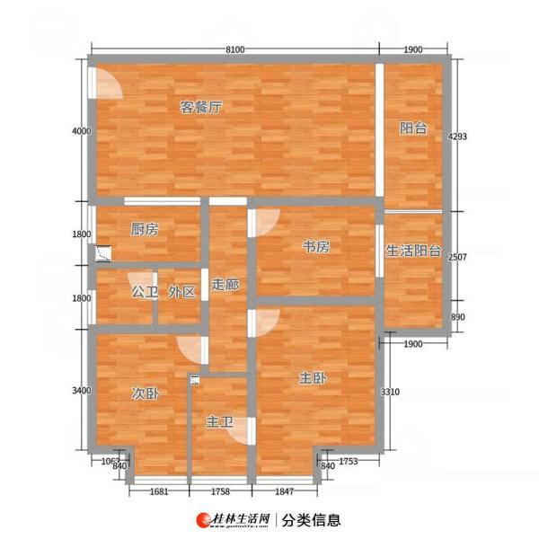 灵川江岸美城电梯,新豪装没怎么住