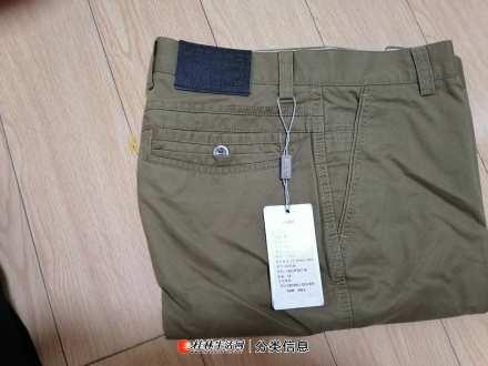 全新休闲裤 腰2尺五(卡其色)45元一条
