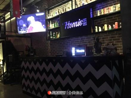 Homie酒肆 酒吧转让 七星区东晖国际小区建设银行旁十字路口当街