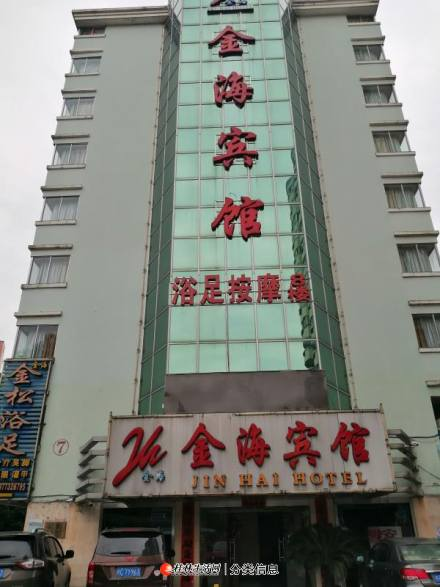 象山区瓦窑路58号1至8层综合楼整栋出租价格面议