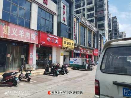 临桂 山水凤凰城 双门头 门口开阔 方便停车 64平米 110万