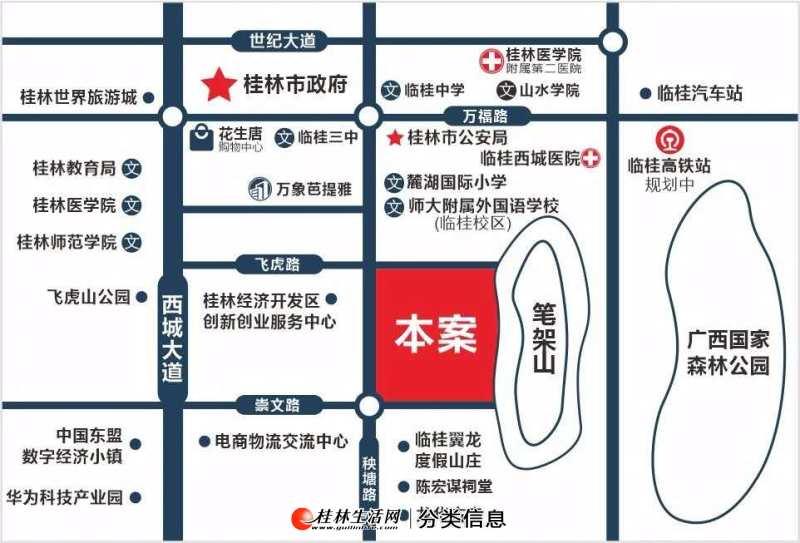 0首付,月供2000,临桂【看那山看那水】2房、3房,名额有限