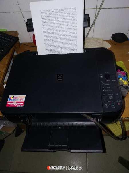 品牌彩色打印复印扫描一体机