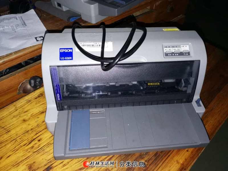 稳定清楚好用的品牌发票针式打印机