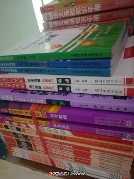 高中全套教材,五三,天立38套,天立高考原题,词典