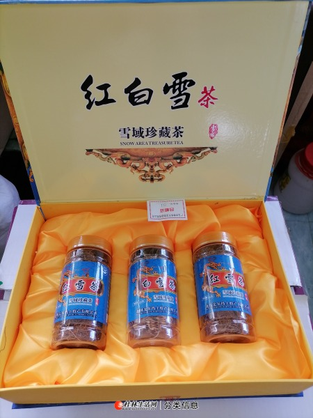 出售我妈妈在专卖店买的西藏雪域极品红白雪茶
