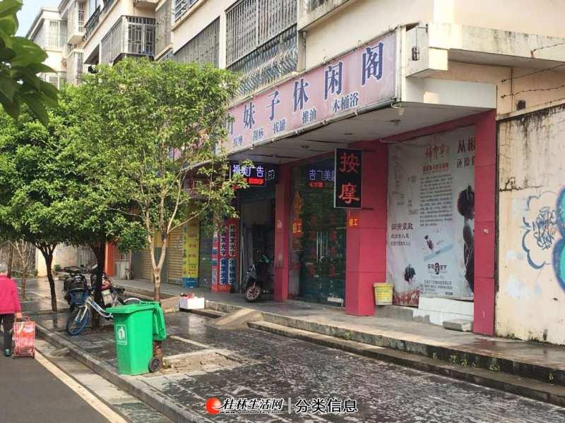 qq七星区好地段店面出售 66平只售80万