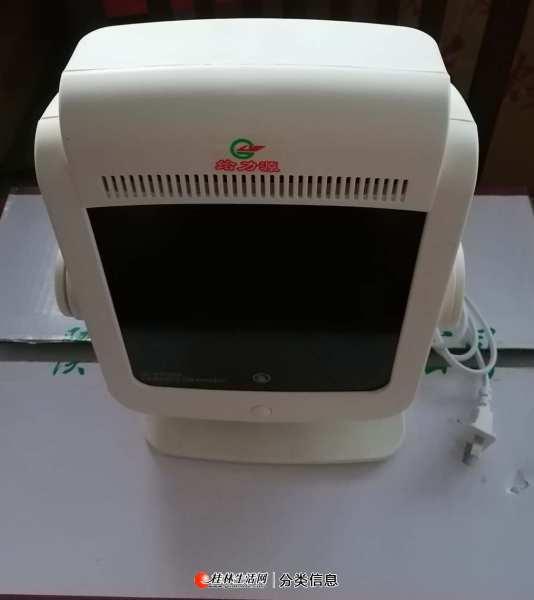 出售全新升级款红外能量健康仪