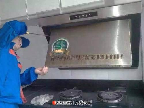 桂林西门子油烟机维修24小时服务部