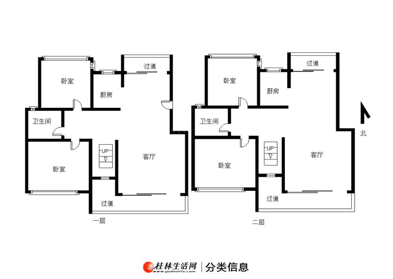 芦笛小学 广汇·湖光山色电梯清水复式楼 6房2厅2卫 230万
