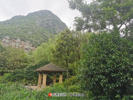 秀峰区中隐路  城中雅居旁 信合信大中华养生谷 一成首付 送装修