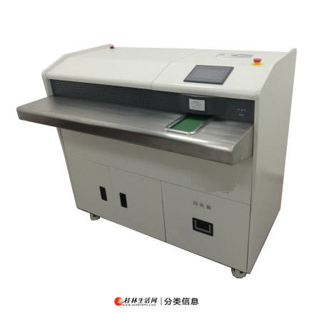 桂林硬盘消磁粉碎机——桂林迈拓安防公司