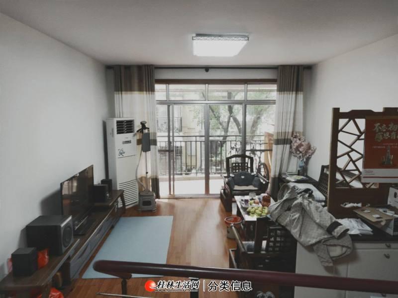 叠彩区 山水阳光城 120平米精装3房2厅2卫 85万 芦笛小学