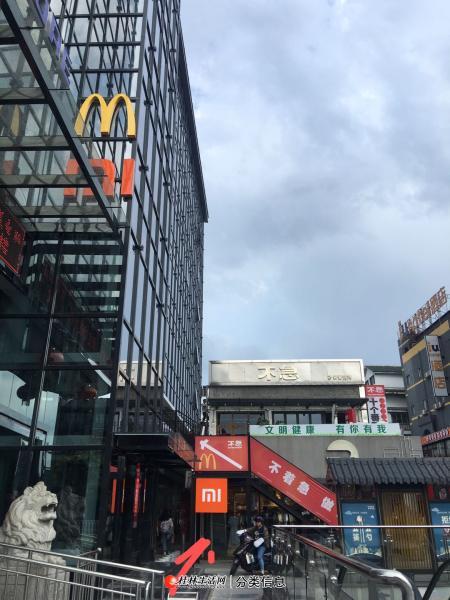 中华 桂中双学区房 4楼 使用面积140平 139万可做两个卫生间
