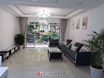 桂林八里街水岸新城园林小区  3室2厅2卫 精装修,住家精装修 有钥匙带您看!