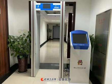 桂林手机探测器系统-桂林迈拓安防公司