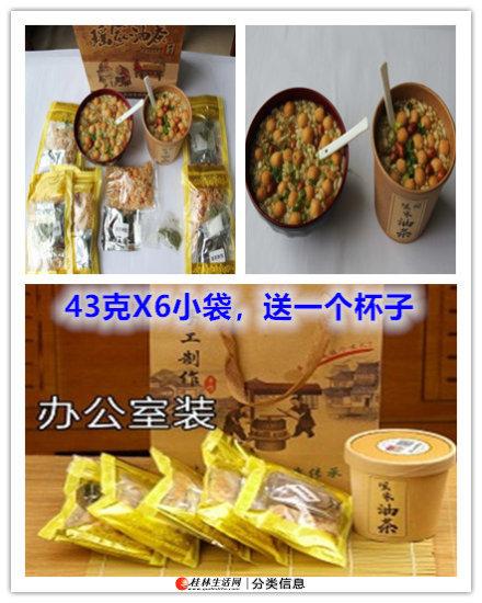 广西桂林特产冲泡方便食品&quot瑶家油茶&quot厂家直销速食零食一件代发包邮,厂家直销