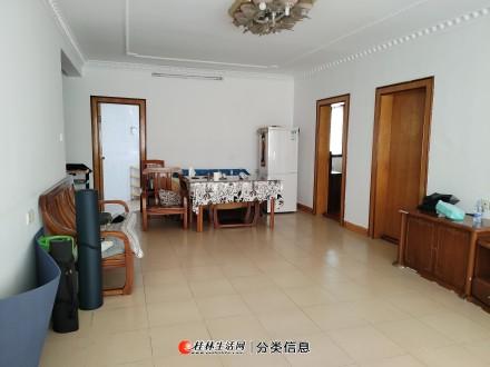 三里店两房一厅 宽阔整洁