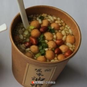"""桂林特产冲泡方便食品""""瑶家油茶""""礼盒装一件代发包邮厂家直销"""