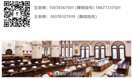 广西最强日本日语课程