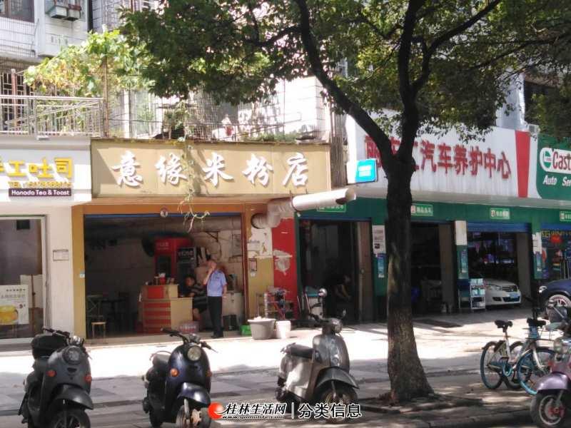 S七星区三里店会仙路高性价比门面!看过来看过来!