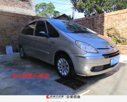 全桂林市最便宜的无事故2手自动挡MVP家用小车