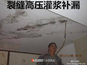 桂林市退伍军人防水补漏公司专业的防水补漏防水补漏价格