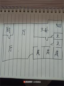 S七星区临江4房2厅2卫,137平,2楼,毛胚,08年商品房急售!