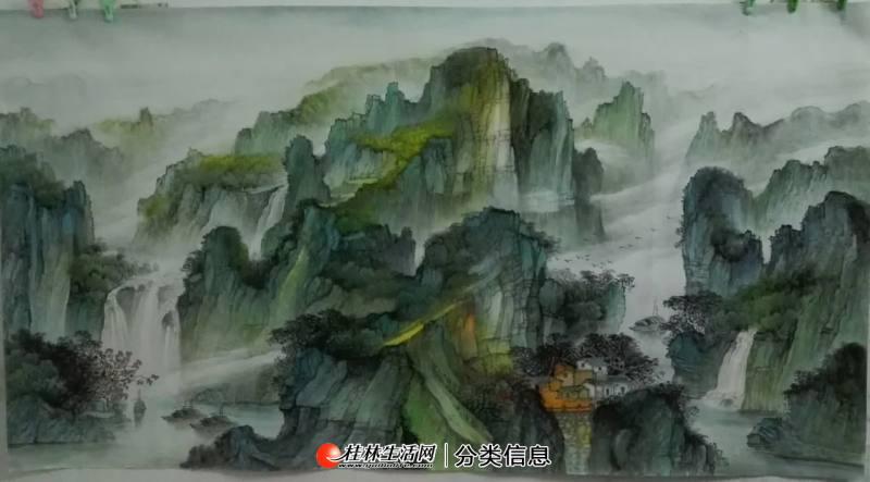 桂林中国山水画学习班招学员20200727
