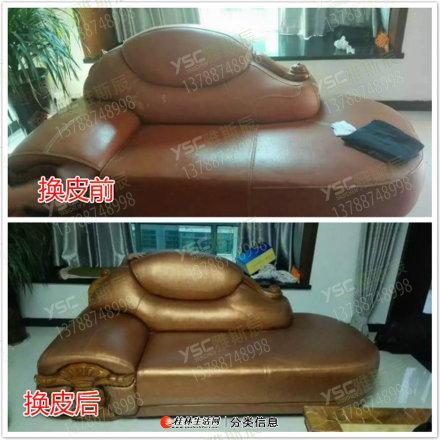 桂林雅斯辰家具有限公司沙发翻新沙发换皮换布维修沙发