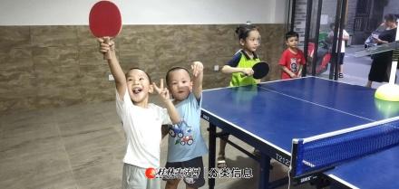 乒乓球培训~王城乒乓小站