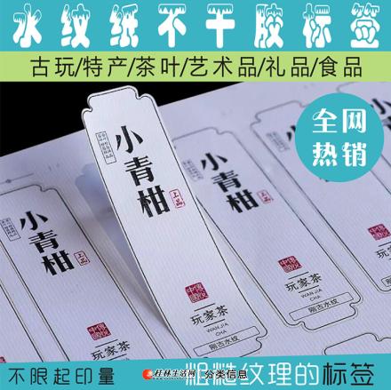 不干胶 /宣传画册 / 传单 / 折页 / 名片 / 海报