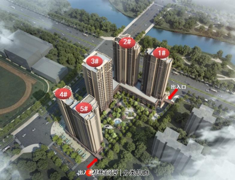 临桂仁和大道4室2厅1卫新外滩 一线江景房 出售