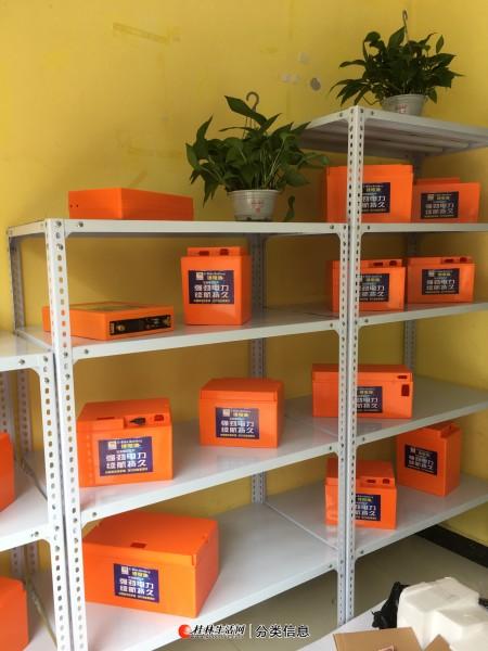桂林骆驼祥子锂电池专业定制各种型号锂电池