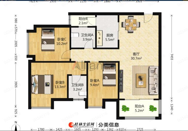 LI兴盛爱地社区,电梯8楼,精装修三房,配套齐全,位置好