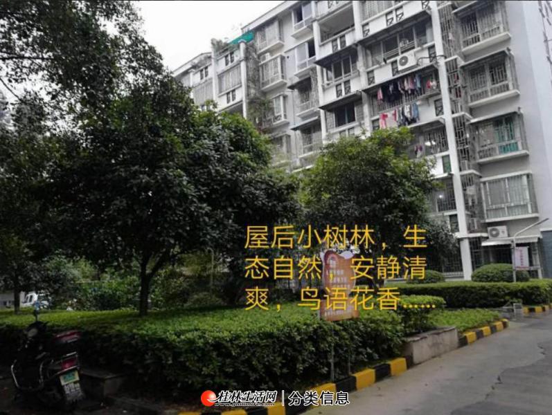 S龙隐本部学区,景韵世家,3房2厅1卫,97平米,89万,2楼,精装,满5唯1免税