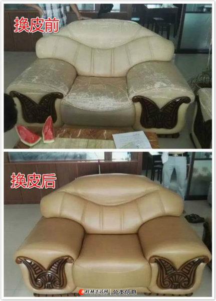 桂林雅斯辰家具有限公司提供沙发翻新沙发换皮沙发换布维修沙发